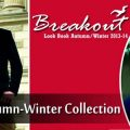 Breakout Western Wear Winter Outfits Collection 2014 For Men & Women