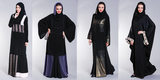 La Reine Beautiful Abaya Designs 2014-2015 Latest Collection
