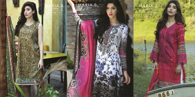 Maria B Spring Summer Lawn Collection 2015 Catalogue