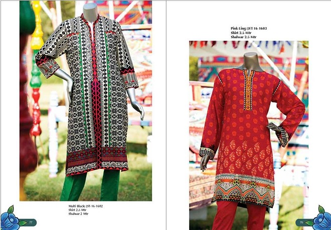 Multi black and Pink Ling Lawn Collection by Junaid Jamshed