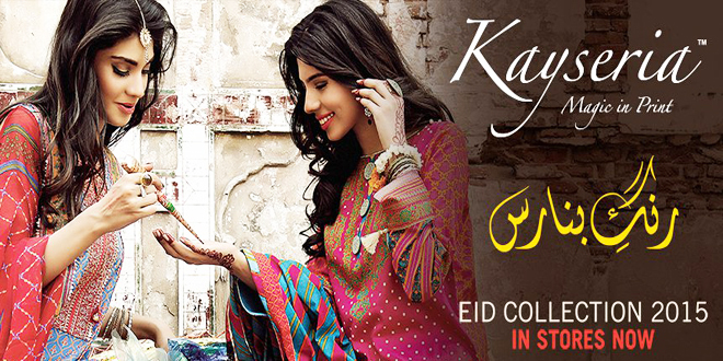 Kayseria Beautiful Eid Dresses 2015 Rang-e-Banaras Collection
