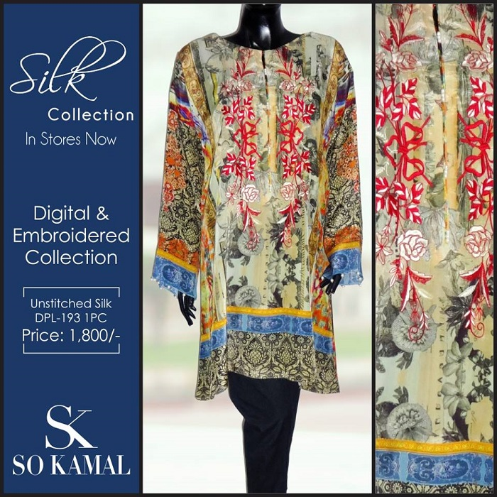 Beige Digital Embroidered Collection