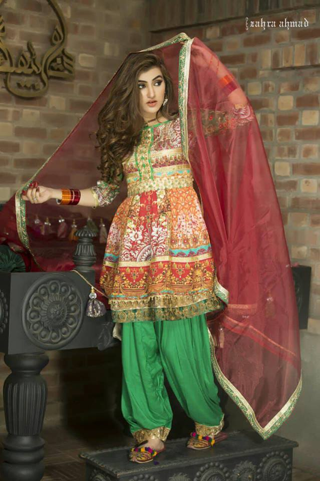 Mughal by Zahra Ahmed