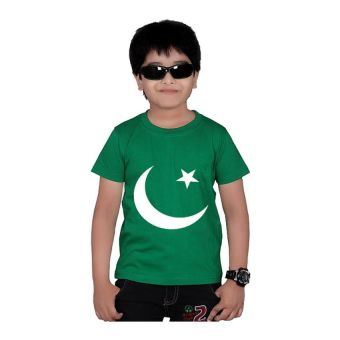 kids T-shirt for 14 august