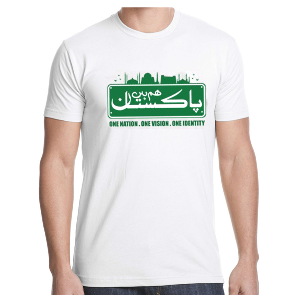 14 august white t-shirt for boys