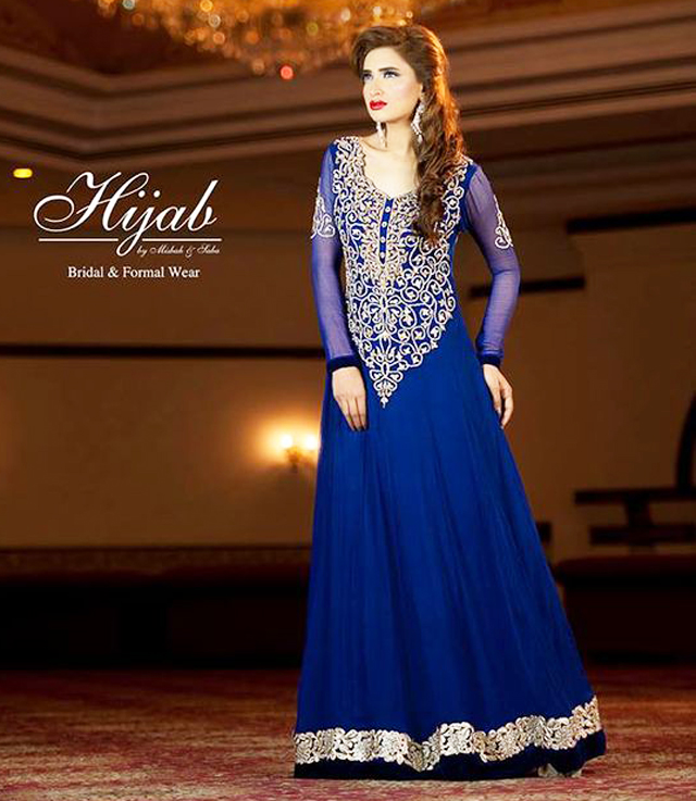 Indian and Pakistani Frock Designs pakistani-royal-blue-long-frock-design