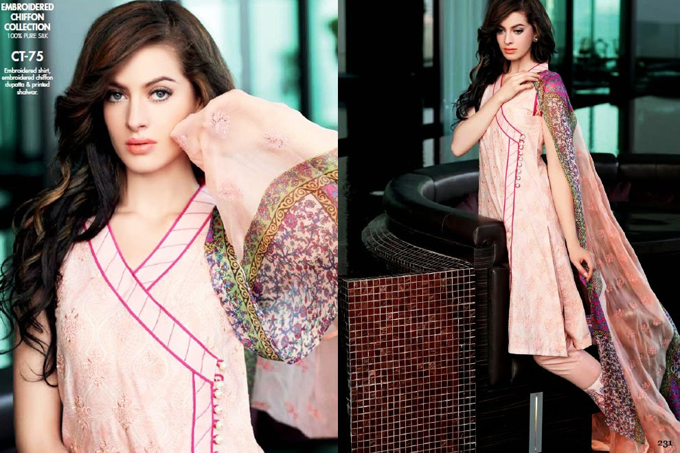 Angrakha Style Dress Designs For Women gul-ahmed-lawn-angrakha-style-dress-design