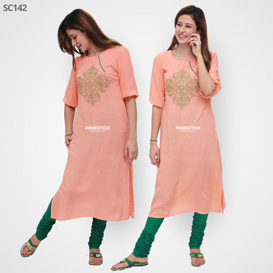 Pinkstich Latest Summer Collection For Women 2017