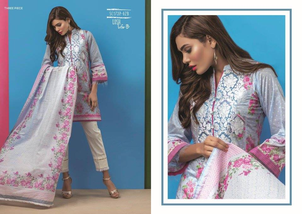 Aqua Blue Satrangi Collection 2017