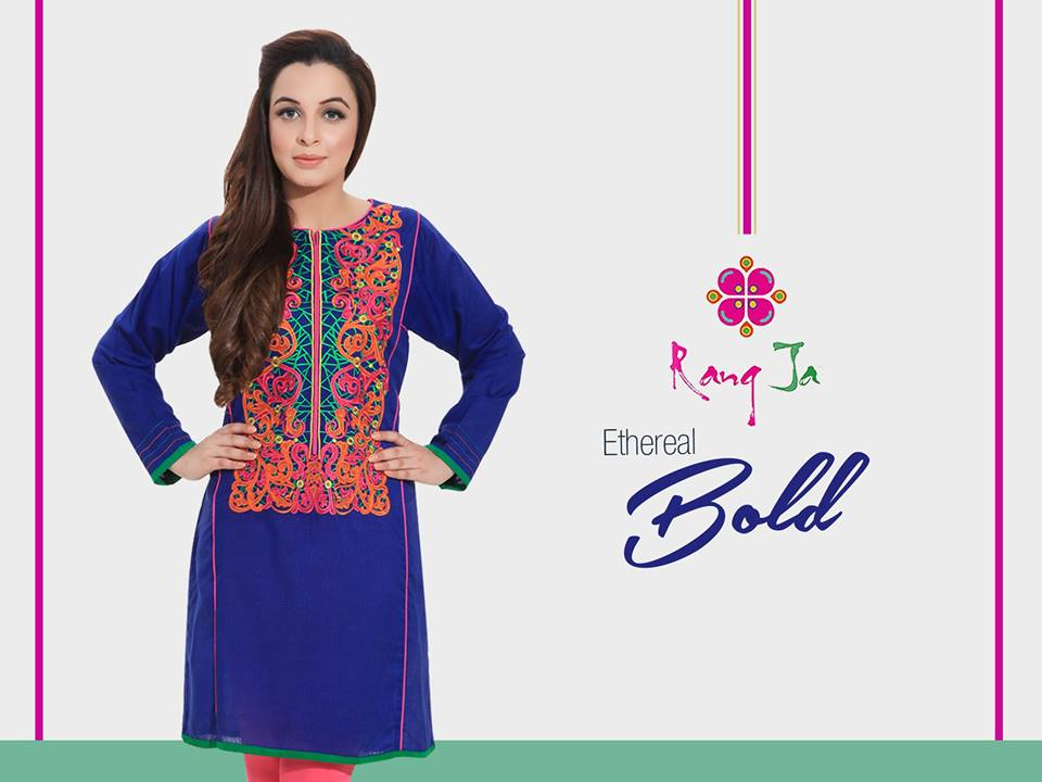 Ethereal Blue By Rang Ja Latest Eid Wear 2017