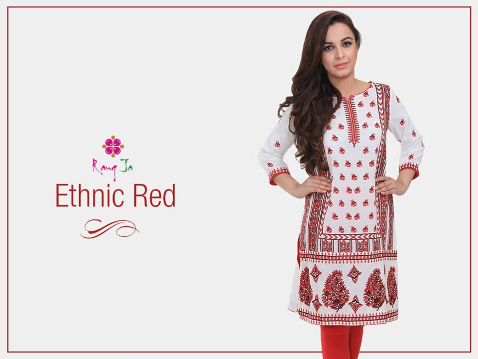 Rang Ja Ethnic Red Eid Outfit 2017