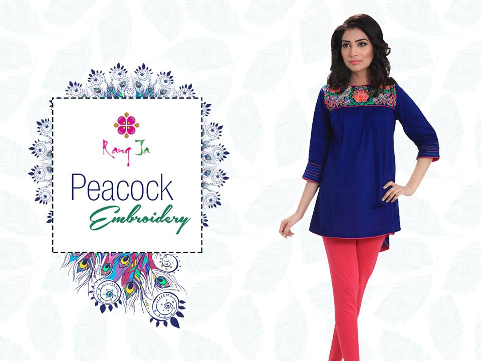 Peacock Embroidery Eid Wear By Rang Ja 2017