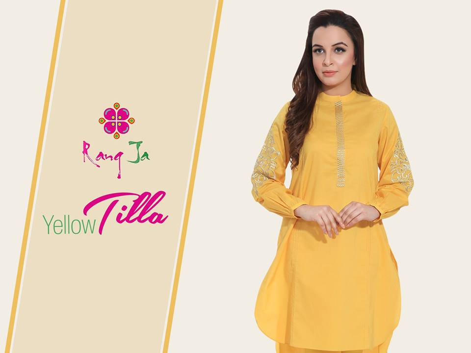 Yellow Tilla Eid Wear By Rang Ja 2017