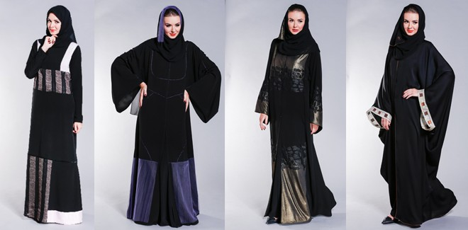 La Reine Latest Abaya Designs Collection 2019
