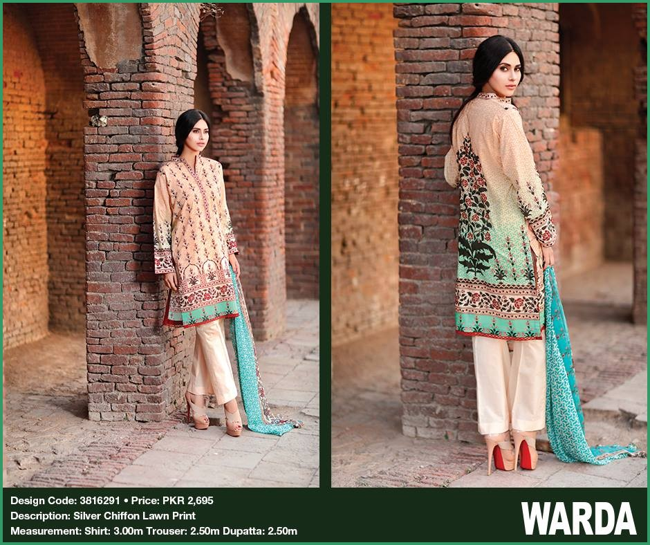 Warda Beige Color Outfit For Eid