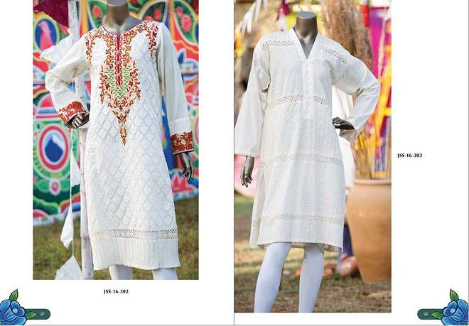 Cream Colored Summer Kurti by Junaid Jamshed