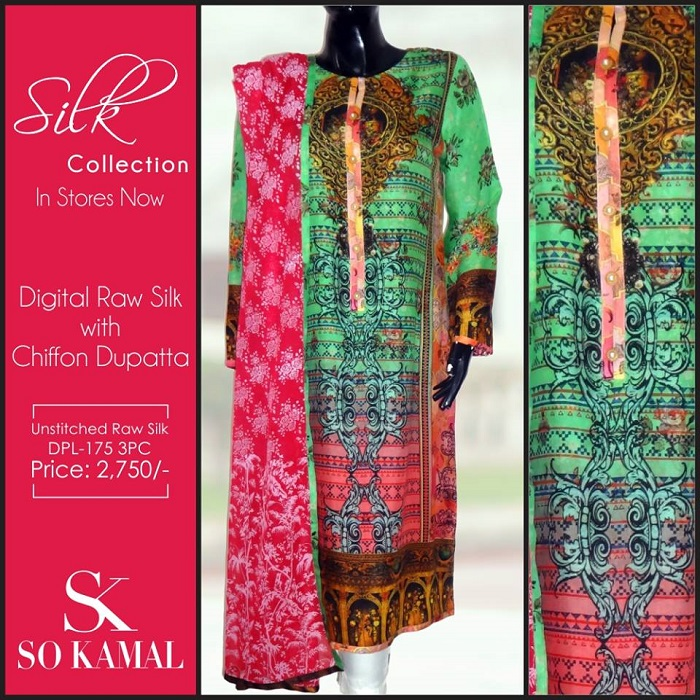 Green Digital Raw Silk 2-piece