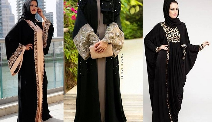 Black Stylish Latest design Party Wear Formal Abaya 2017