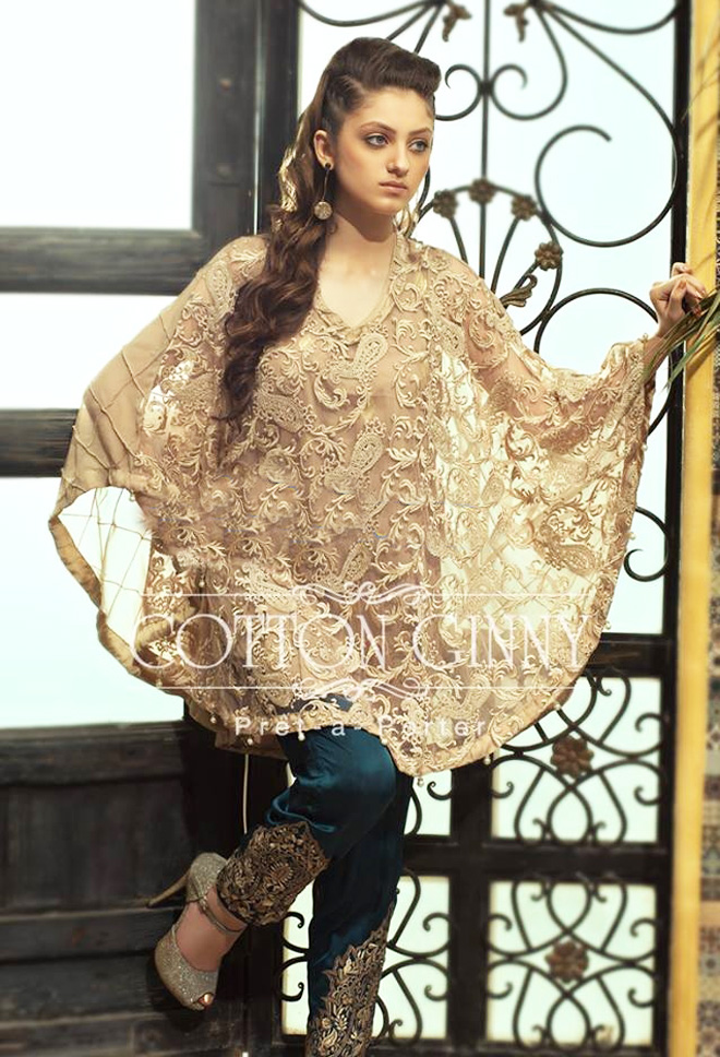 net cape with embroidered trouser for girls
