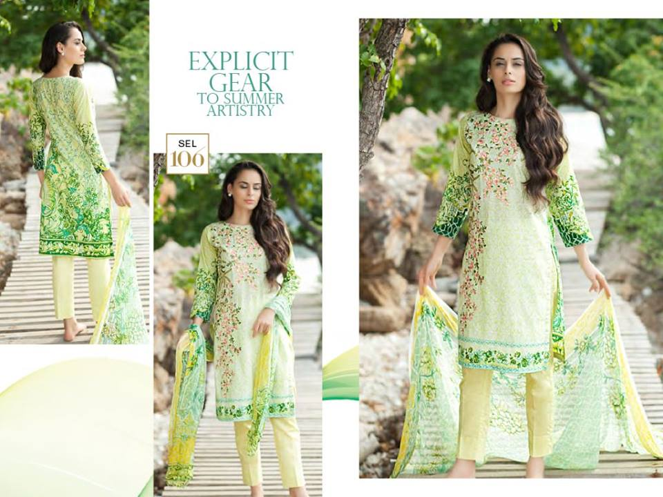 Yellow Green Shaista Latest Embroidered Collection 2017