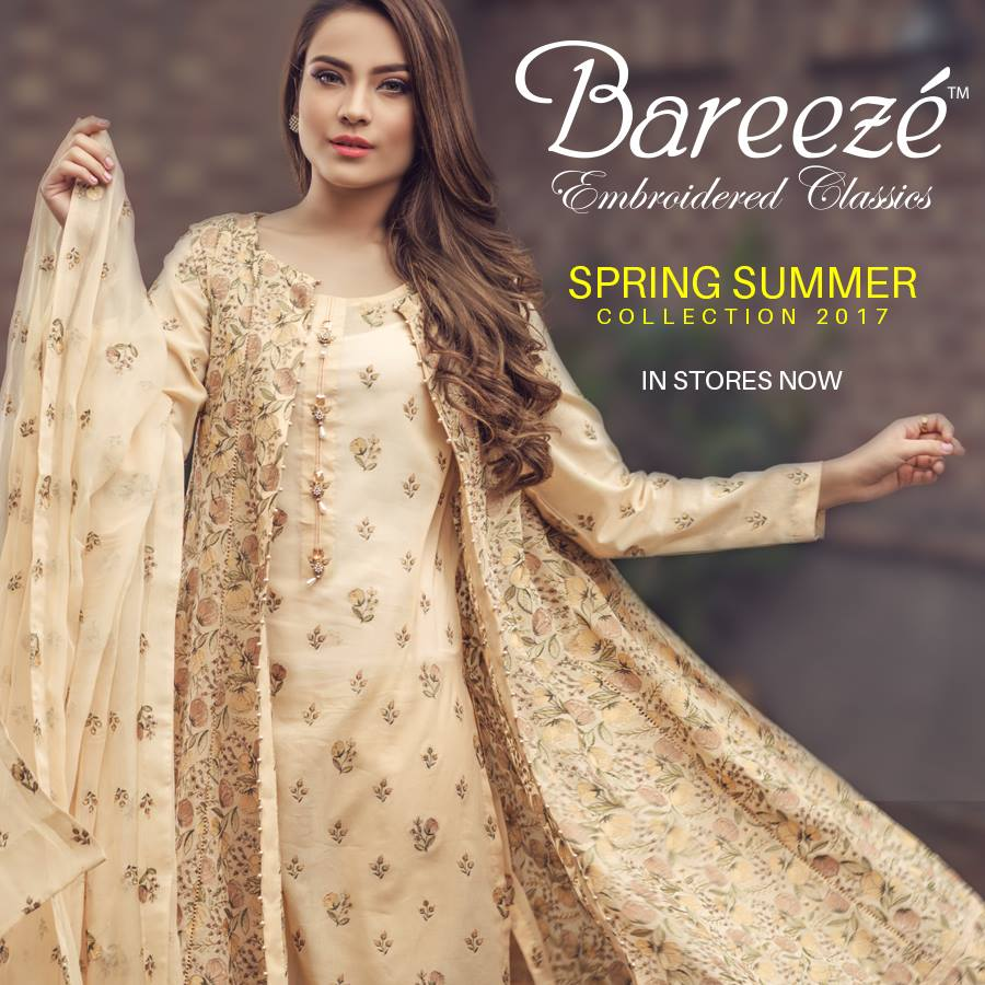 Beige Bareeze Embroiderd Collection 2017