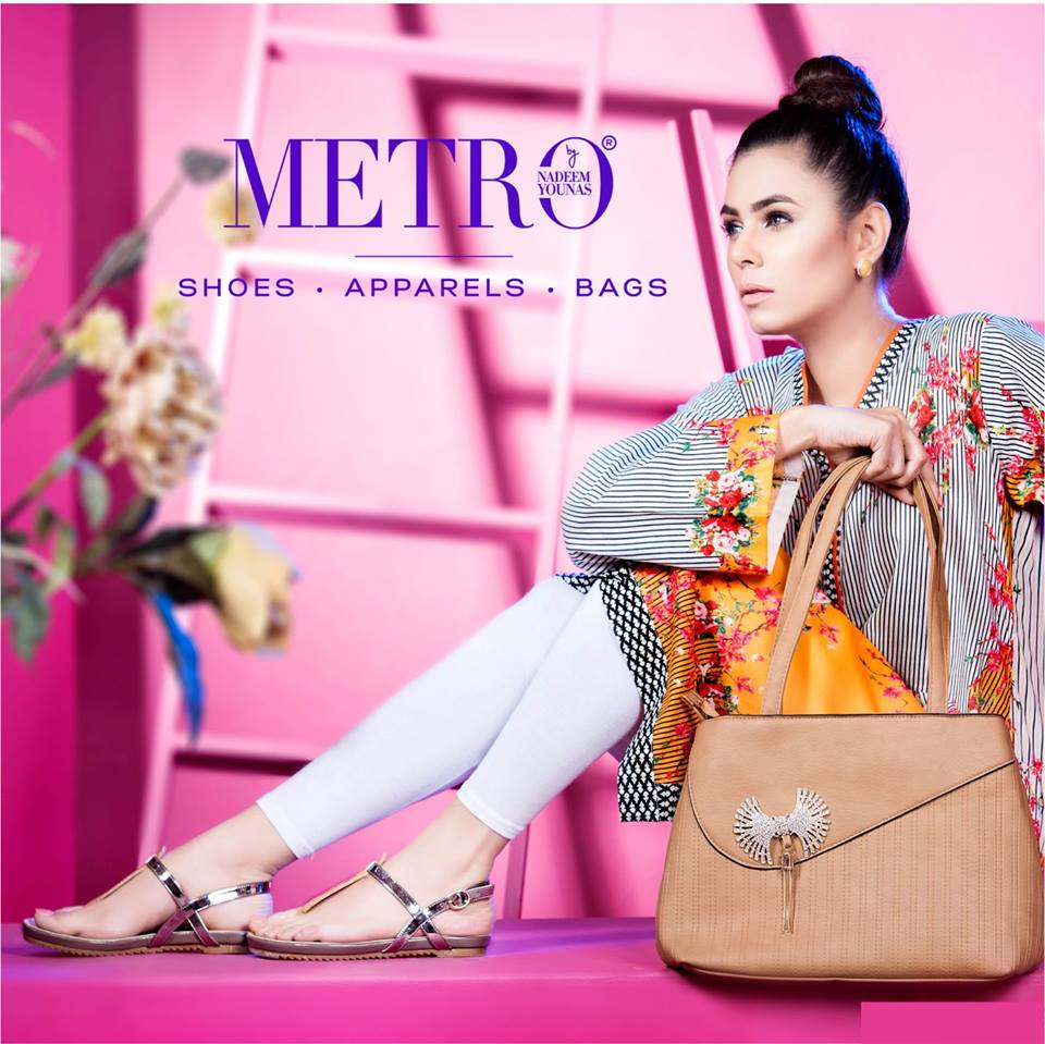 Beie Strap Flat Metro summers Collection 2017