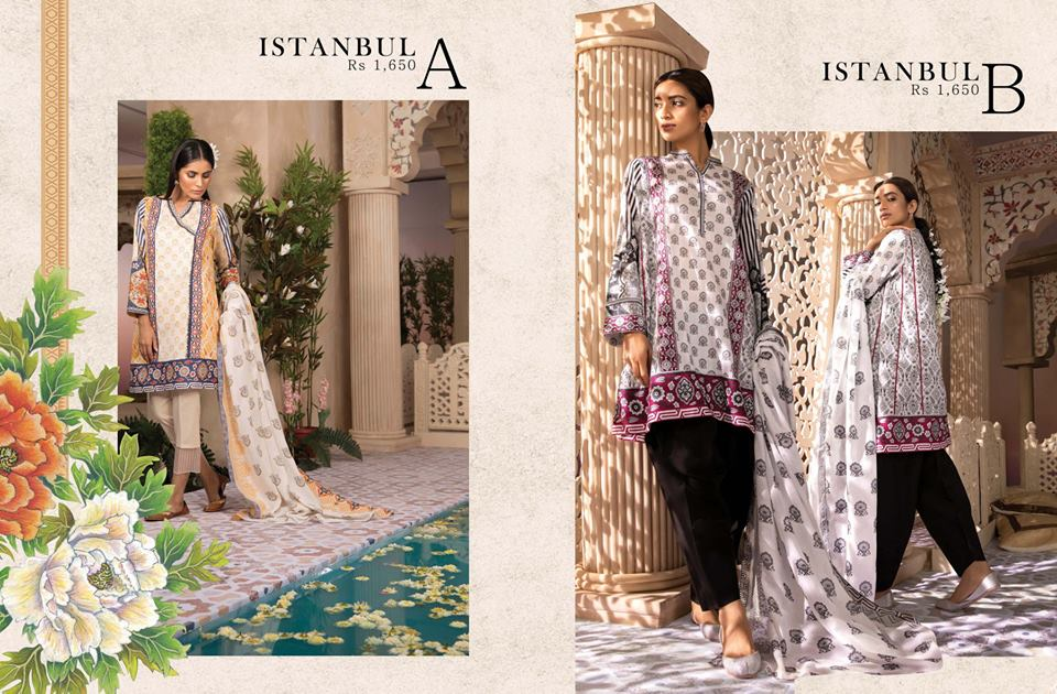 Sapphire Iznik FireSapphire Istanbul 2-piece For Eid 3pc For Eid